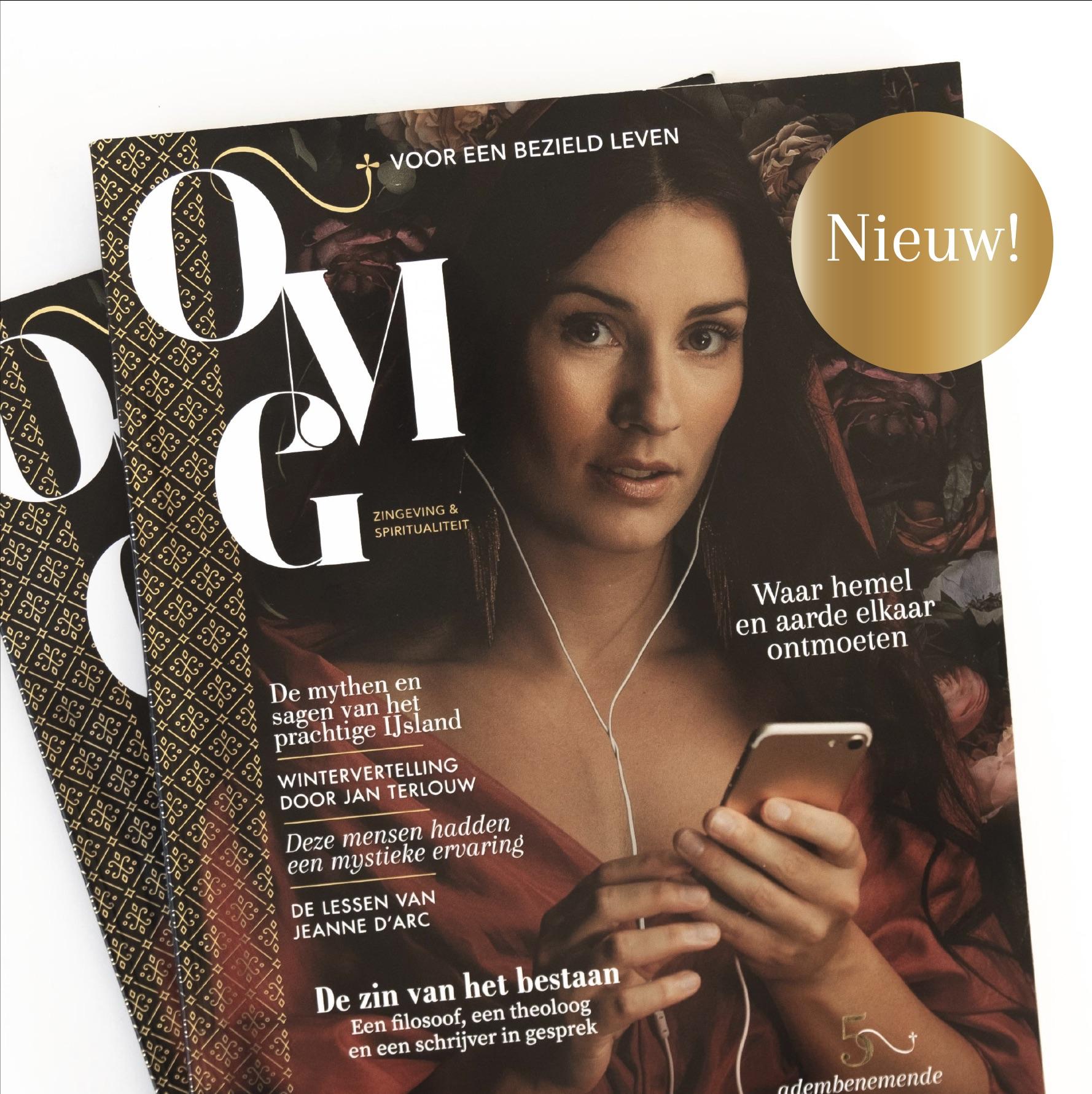 OMG Magazine - Cover - Other Me God - Voor een bezield leven - Spiritualiteit en zingeving NIeuw goud
